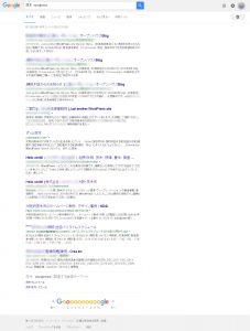 「茨木 wordpress」 - Google 検索2ページ目