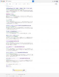 「茨木 wordpress」 - Google 検索1ページ目