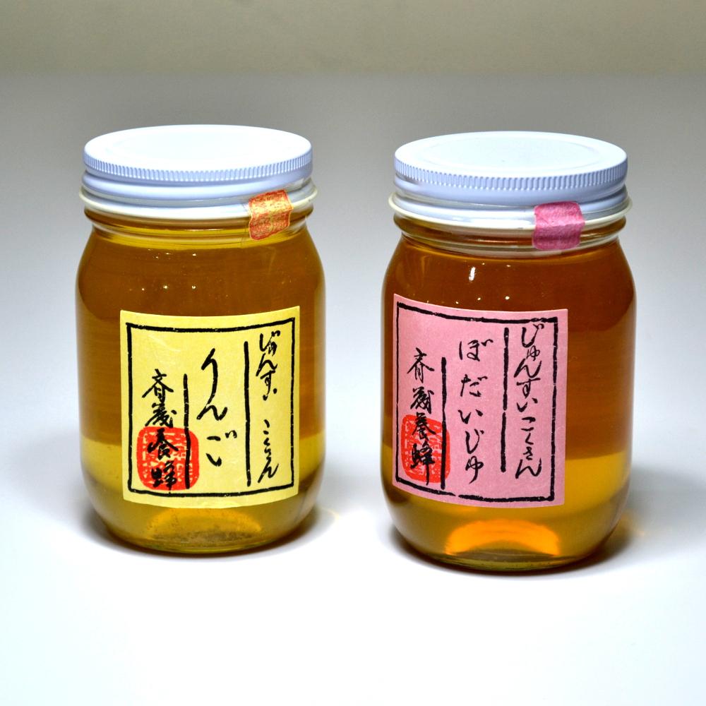 茨木広告宣伝舎 商品写真撮影例(蜂蜜)
