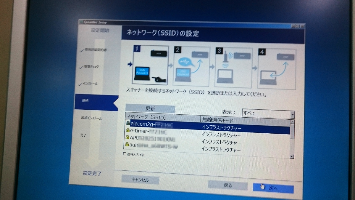EPSON A4ドキュメントスキャナー 両面/Wi-Fi対応 DS-570W