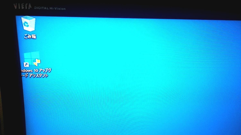 Beelink AP34Windows10クリエイターズアップデート