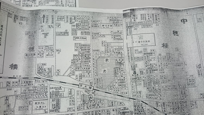 茨木市街地地図1958年西駅前町