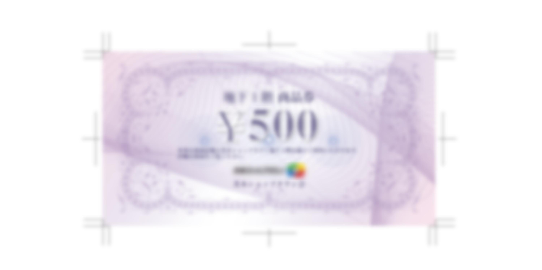 茨木広告宣伝舎 印刷物制作事例(商品券)