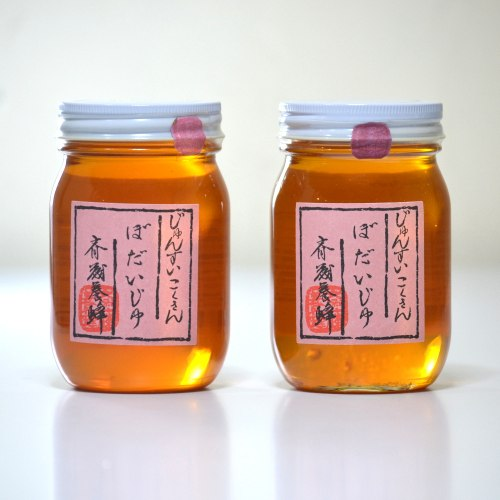茨木広告宣伝舎 商品写真撮影例(瓶物・食料品)