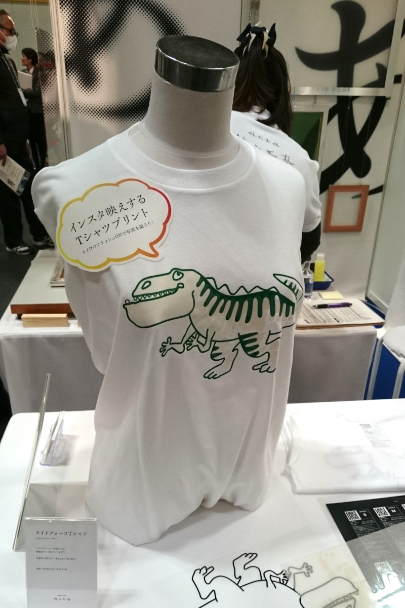中小企業 新ものづくり・新サービス展インスタ映えするTシャツ